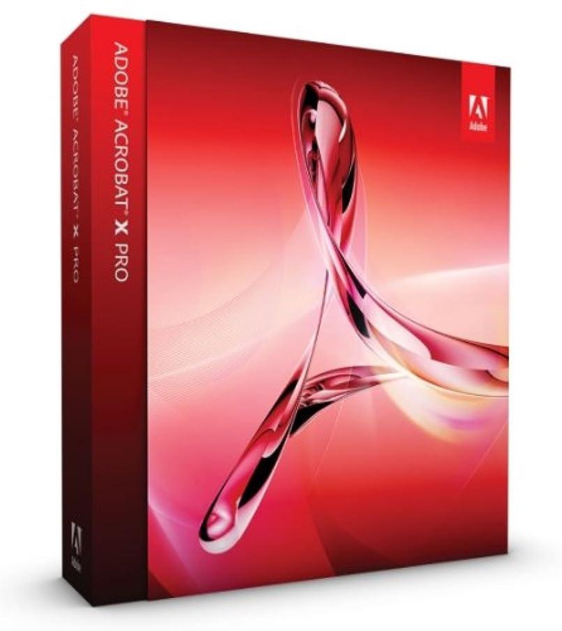 傑作黒順番【旧製品】Adobe Acrobat X Pro Windows版