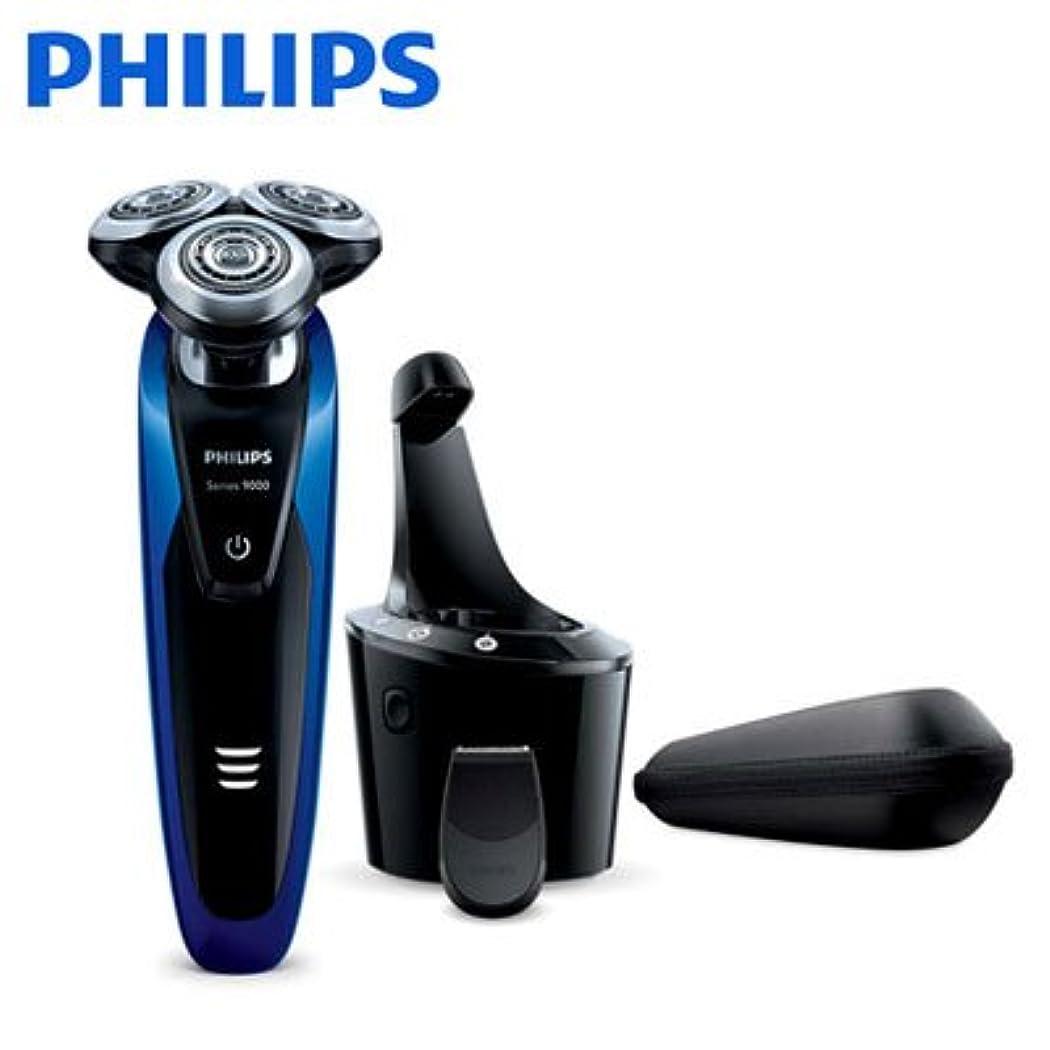 隠すはさみ護衛フィリップス メンズシェーバーPHILIPS 9000シリーズ ウェット&ドライ S9182/26