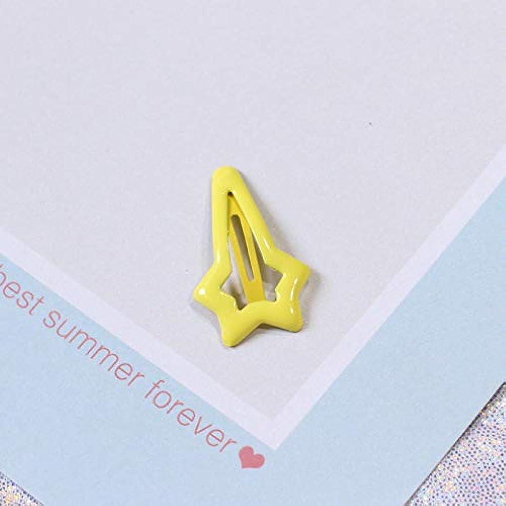 乱すオーブンテープHuaQingPiJu-JP ファッションシンプルなキャンディーカラー子供用ヘアピン便利なヘアクリップ(イエロー)