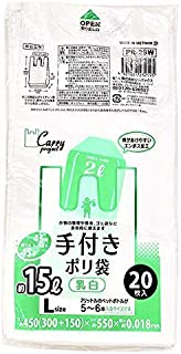 PR29W Plastic bag with hand L Approximately 15L Milky white 20 sheets x 60 points set (4521684232595)