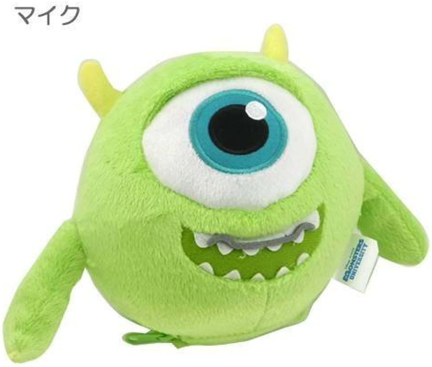 mejor servicio Monsters University hopping juguete relleno   truco con [Mike] [Mike] [Mike] (japonesas Importaciones)  genuina alta calidad