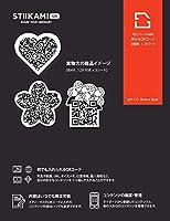 [STIIKAMI QR] スティーカミQRシール:花とハートMIX 12面 3枚