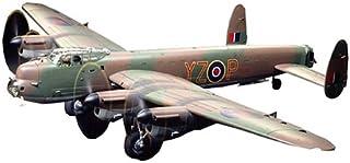 タミヤ 1/48 プロペラアクションシリーズ No.04 イギリス空軍 ランカスター BIスペシャル グランドスラムボマー プラモデル 61504