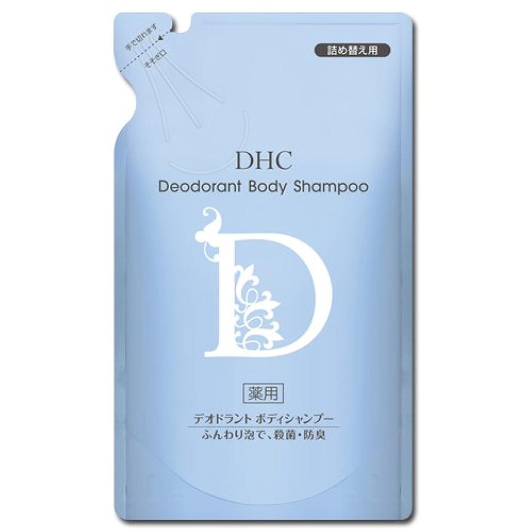 適度にシャープビリー【医薬部外品】DHC薬用デオドラント ボディシャンプー 詰め替え用