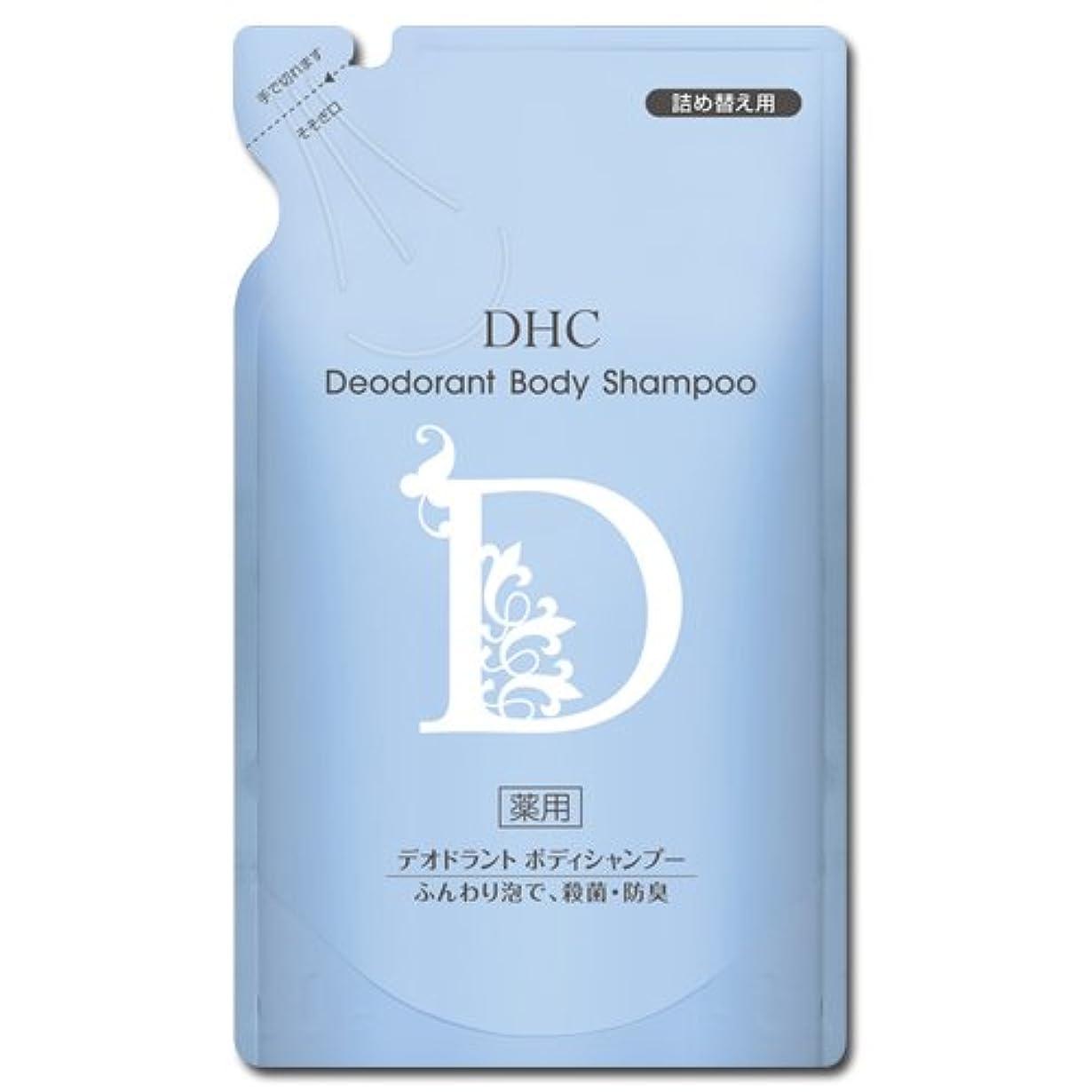 コンチネンタル小さい不正確【医薬部外品】DHC薬用デオドラント ボディシャンプー 詰め替え用