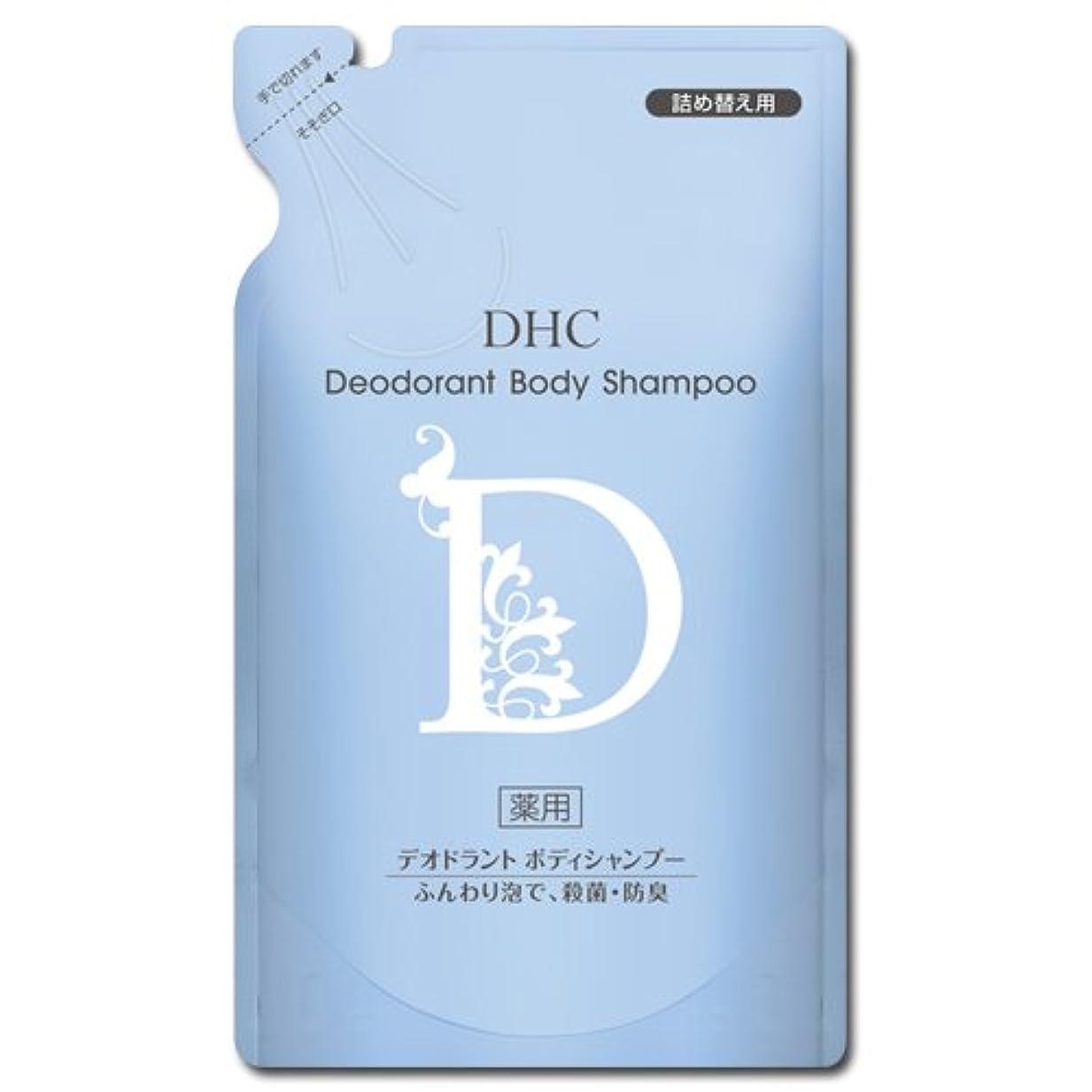 二層画家【医薬部外品】DHC薬用デオドラント ボディシャンプー 詰め替え用