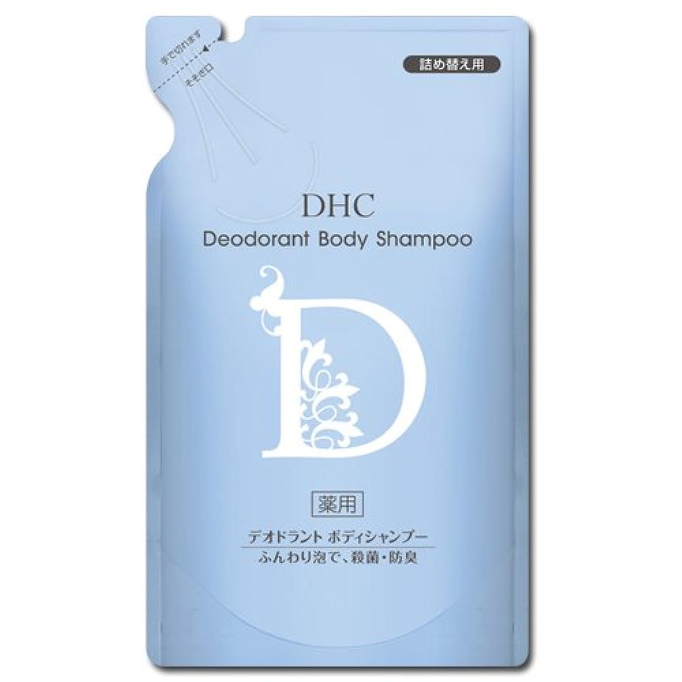 で出来ている廃棄放映【医薬部外品】DHC薬用デオドラント ボディシャンプー 詰め替え用
