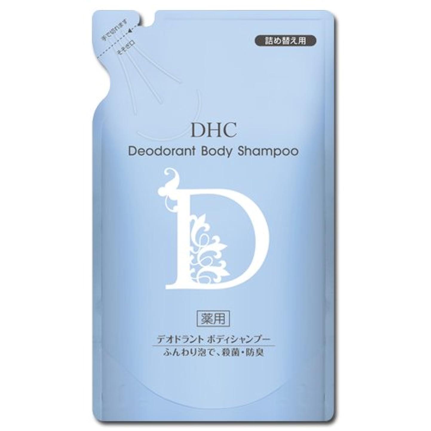 密度習慣殺人【医薬部外品】DHC薬用デオドラント ボディシャンプー 詰め替え用