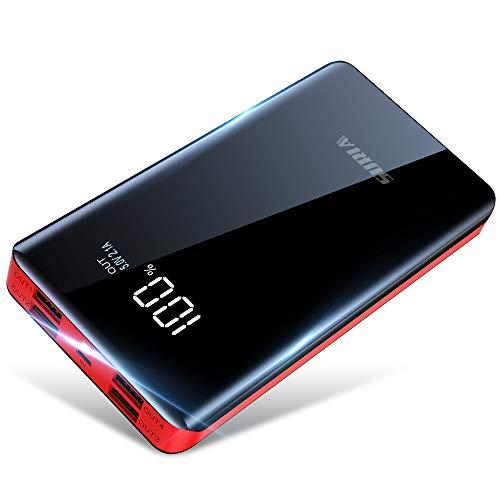 モバイルバッテリー 26800mAh 大容量 【最新型 & LEDライト付き】 LCD残量表示 4USBポート 最大2.1A出力 4...