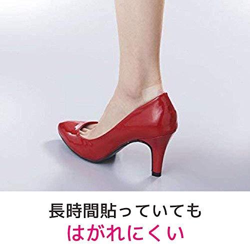 ネクスケア™靴ずれ保護テープ4.5M