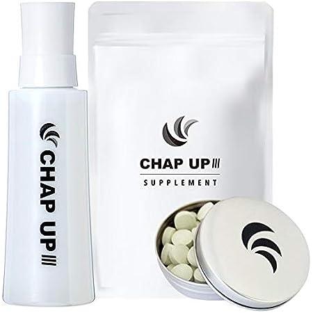医薬部外品 チャップアップ(CHAPUP) 薬用育毛剤(育毛ローション)・サプリメント 特製携帯サプリメント缶セット