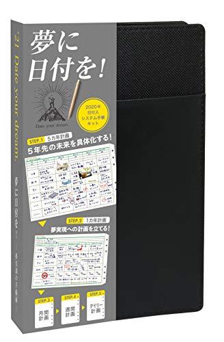 レイメイ藤井Dateyourdreamシステム手帳キット2021年バイブルサイズオレンジ21JDB100D2020年12月始まり