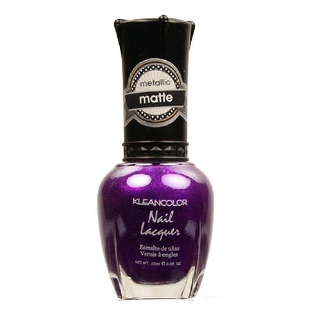 メンタリティ悪化させるである(6 Pack) KLEANCOLOR Matte Nail Lacquer - Just Like Juliet (並行輸入品)
