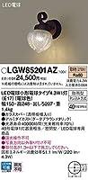 パナソニック(Panasonic) Everleds LED 防雨型 門袖灯・表札灯 LGW85201AZ (電球色)