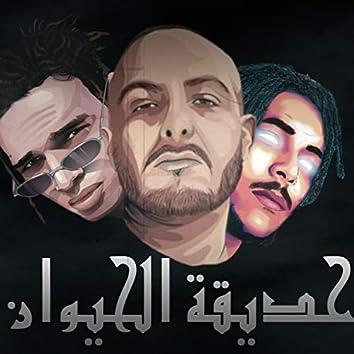 Club Arabic