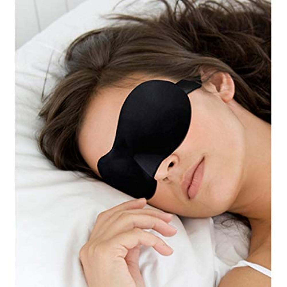 深い受賞批評NOTE スポンジ3Dアイシェード睡眠マスク旅行睡眠残り目隠しアイパッチソフトポータブル睡眠アイマスクカバーL3