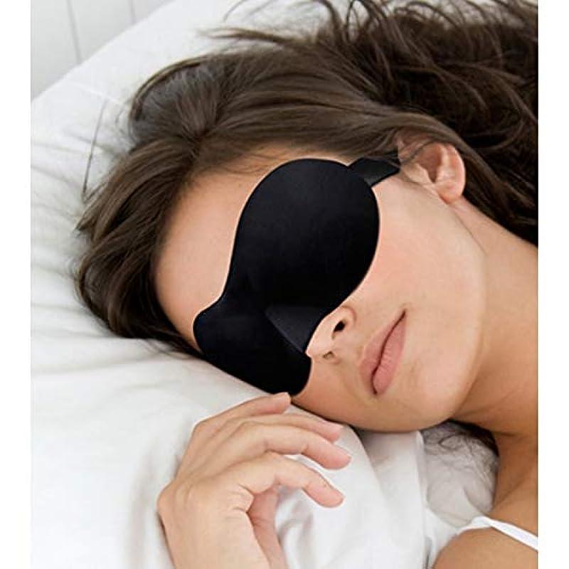 カテナ寛解オセアニアNOTE スポンジ3Dアイシェード睡眠マスク旅行睡眠残り目隠しアイパッチソフトポータブル睡眠アイマスクカバーL3