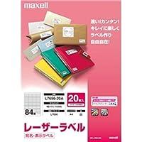 maxell カラー・モノクロレーザープリンタ対応 宛名・表示 ラベル A4 84面 20枚入り L7656-20A