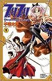 プリプリ 2 (少年チャンピオン・コミックス)