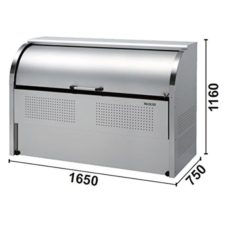減衰誤解する違反するダイケン クリーンストッカー CKS-1607型 *旧品番 CKS-1650型 『ゴミ袋(45L)集積目安 22袋、世帯数目安 11世帯』 『ゴミ収集庫』『ダストボックス ゴミステーション 屋外』