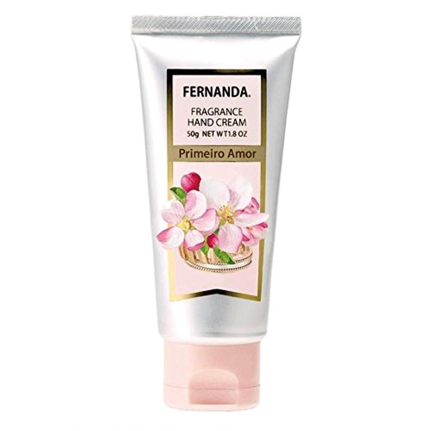 敬の念宇宙船実験的FERNANDA(フェルナンダ) Hand Cream Primeiro Amor(ハンドクリーム プリメイロアモール)