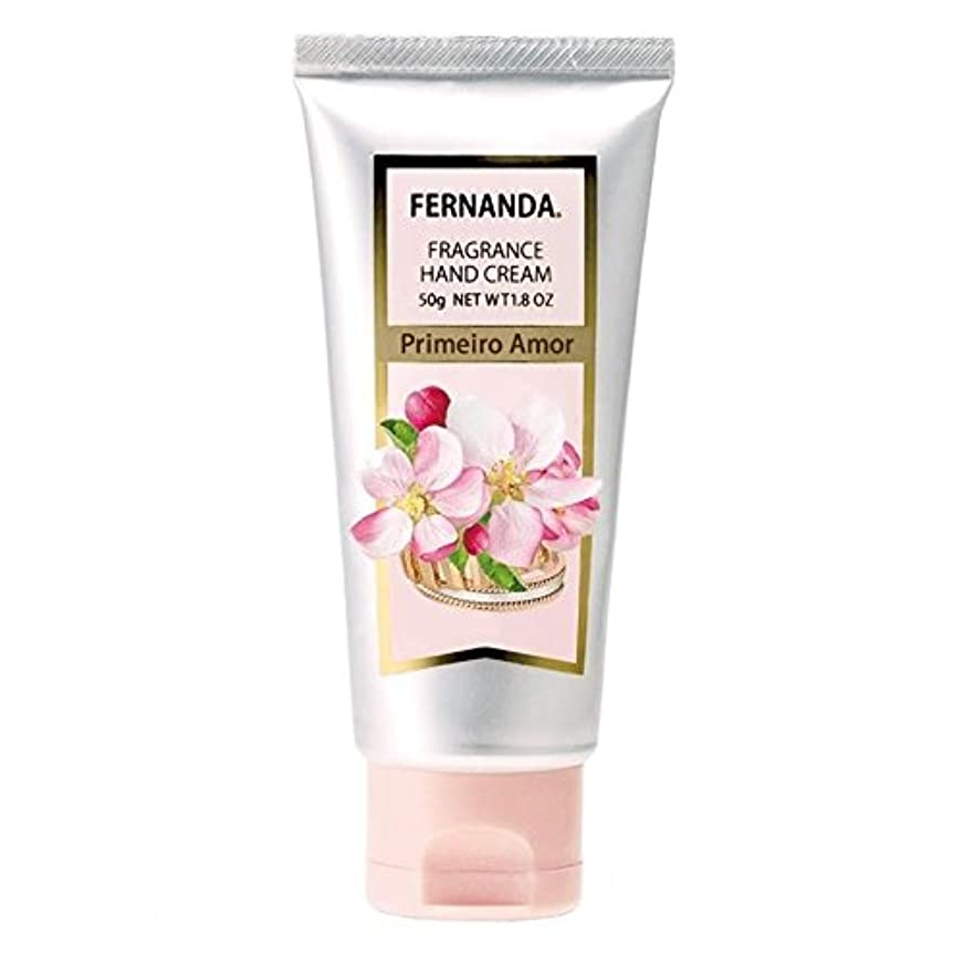 仲介者死の顎三角FERNANDA(フェルナンダ) Hand Cream Primeiro Amor(ハンドクリーム プリメイロアモール)