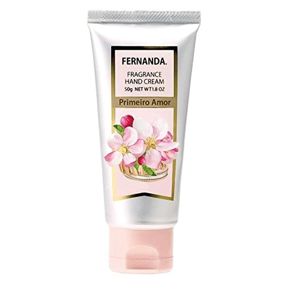 ウッズ終点貧困FERNANDA(フェルナンダ) Hand Cream Primeiro Amor(ハンドクリーム プリメイロアモール)