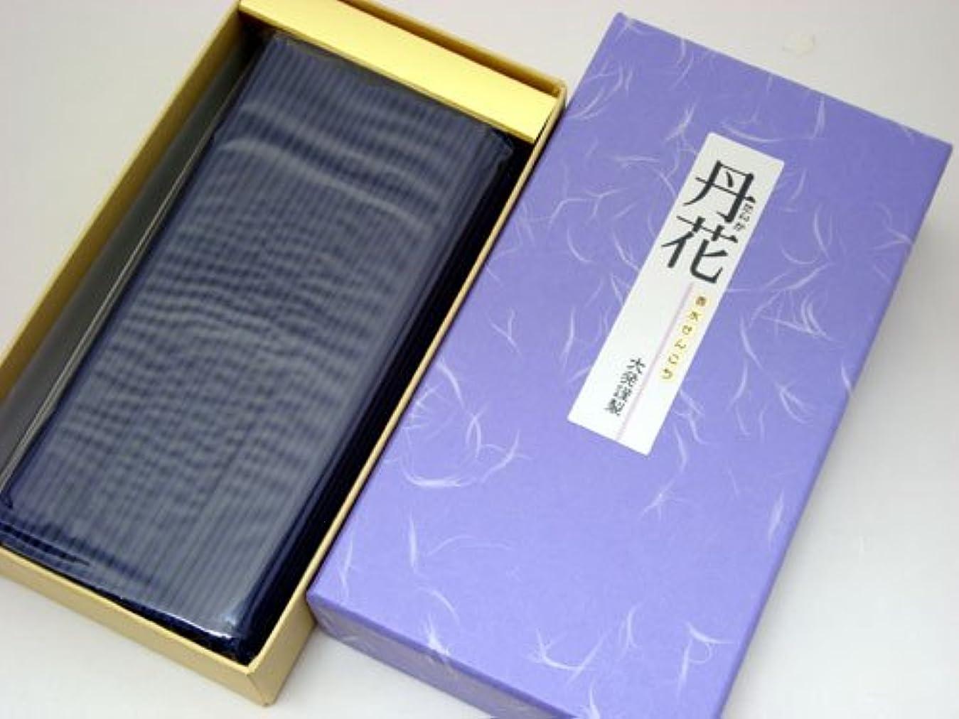 させる入力フェデレーション大発の香水線香 【紫丹花(むらさきたんか)】  バラ詰大箱