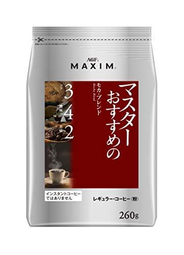 AGF マキシム レギュラーコーヒー マスターのおすすめのモカブレンド 袋260g [9418]