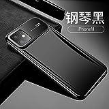 RUNEEE Shell plástico for iPhone SE X XR XS MAX Caja de iPhone 7 8 11 Plus Pro MAX Ultra-Delgado anticaída Cubierta 360 ° Rodeando (Color : Piano Black, Size : For iPhone XS)