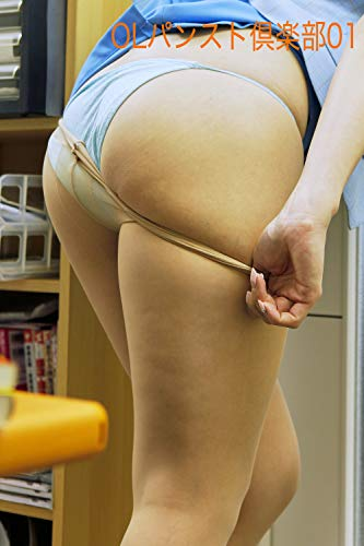 Office Lady  Pantyhose Club 01 (Japanese Edition)