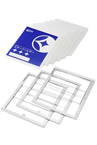 スターフィルター換気扇フィルタースターターセット不燃性・高除去率のガラス繊維タイプ取付枠3枚+交換フィルター6枚[横297×縦400×厚7mm]レンジフードフィルターカバーSFSET3-0-297400