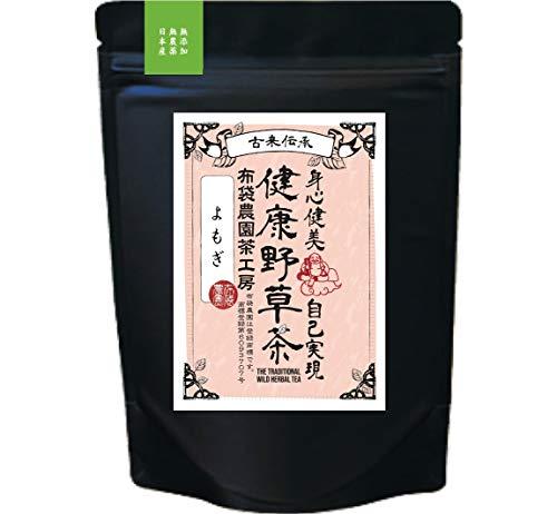布袋農園 よもぎ茶 国産 無農薬 無施肥 自然栽培 野生種 ティーバッグ 30包 (まろやか焙煎)