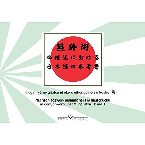 Nachschlagewerk japanischer Fachausdrücke in der Schwerkunst Mugai-Ryû Band 1