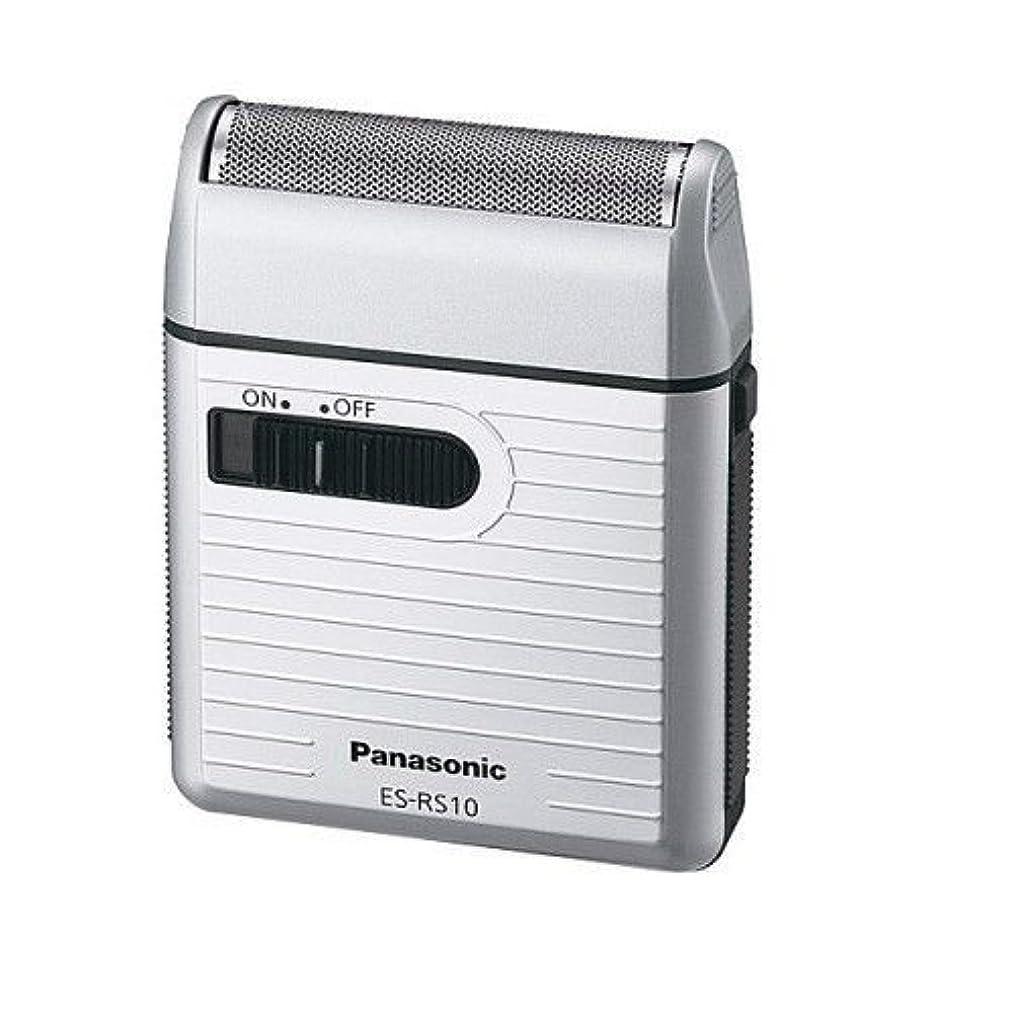 したがって静かな効率的Panasonic ES-RS10-S ンズポケットシェーバーシルバー ESRS10 日本製 [並行輸入品]