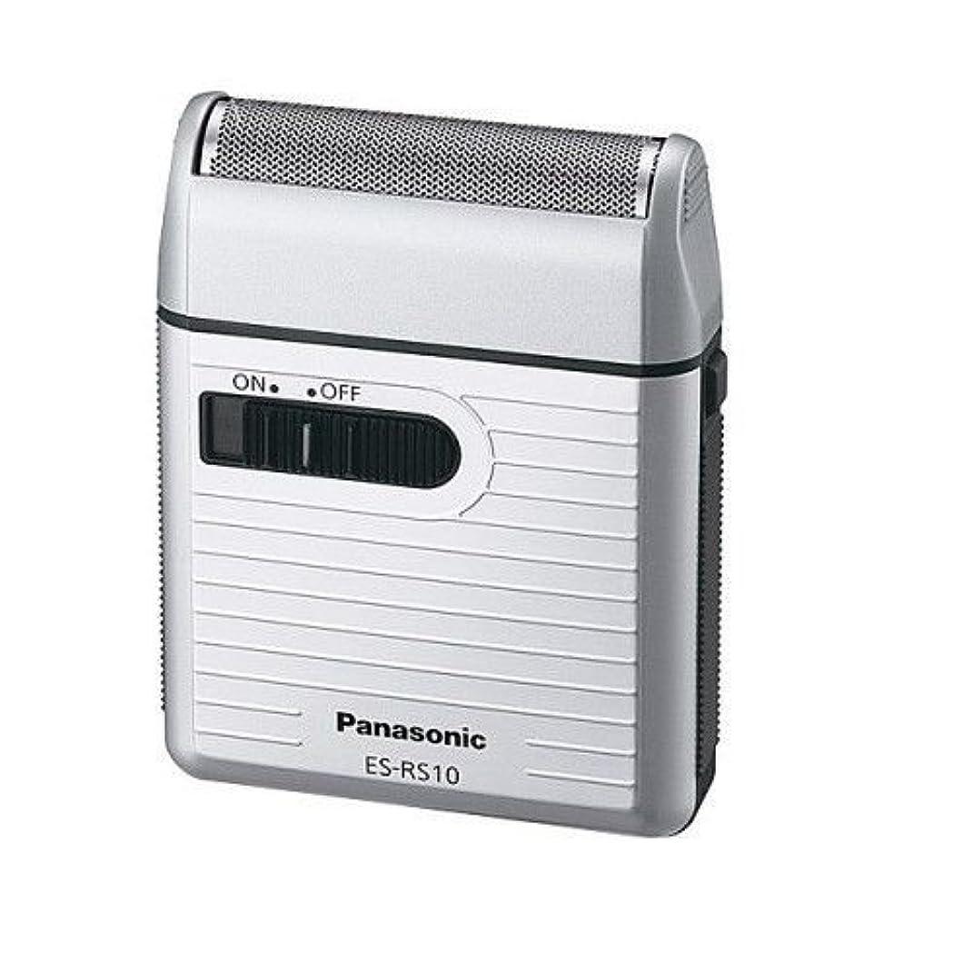 人柄球状光のPanasonic ES-RS10-S ンズポケットシェーバーシルバー ESRS10 日本製 [並行輸入品]