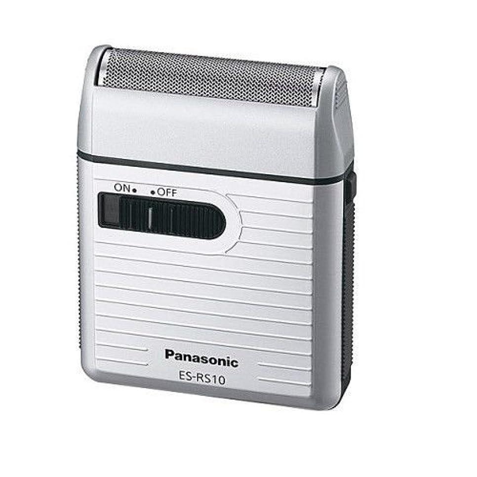 知恵ナンセンス上Panasonic ES-RS10-S ンズポケットシェーバーシルバー ESRS10 日本製 [並行輸入品]
