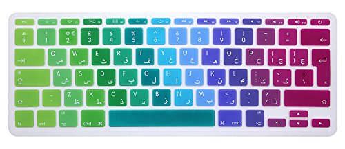 MMDW Arabic QWERTY ISO Funda de Teclado para MacBook 11