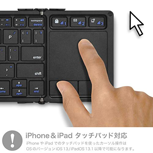 3E(スリーイー)『BluetoothキーボードTOUCH+(3E-BKY5)』