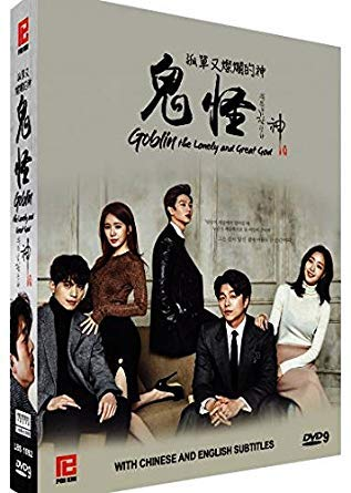 Goblin: The Lovely and Great God (PK Korean drama, English subtitles with deleted scenes)