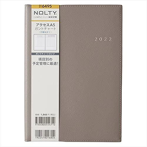 日本能率協会 22 NOLTY アクセスA5ガントチャート グレー