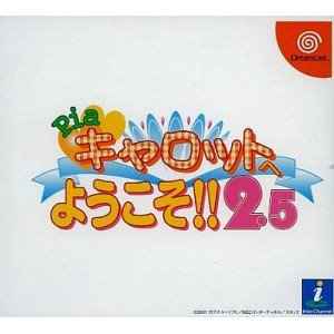 Welcome to Pia Ranking TOP7 Carrot Japan 2.5 latest Import