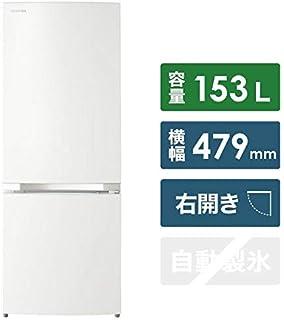 東芝 153L 2ドア冷蔵庫(パールホワイト)【右開き】TOSHIBA GR-P15BS-W