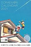 ドラえもん2021カレンダー: コミックカレンダー2021