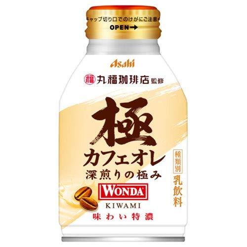 アサヒ飲料 WONDA(ワンダ) 極 カフェオレ 260gボトル缶×24本入×(2ケース)