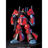 Bandai Spirits Hobby HGUC 1/144#33 Rick Dias (Quattro Ver.) Z Gundam Multi
