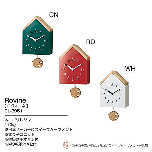 掛け時計RovineロヴィーネグリーンインターフォルムCL-2951GNCL-2951GN