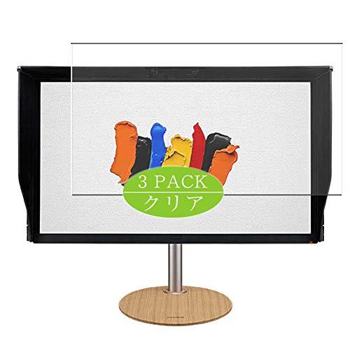 Vaxson Protector de pantalla, compatible con ConceptD CP5 CP5271U VBMIIPRUZX CP5271UVBMIIPRUZX 27 pulgadas, protector de película de TPU [no protectores de vidrio templado]