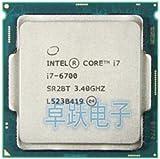 i7 6700 Processor 3.4GHz,Quad Core,LGA 1151,Desktop I7-6700 CPU