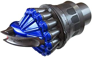 Dyson Cyclone, Assembly Blue Dc23